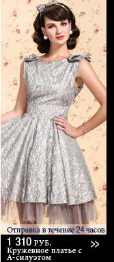 Кружевное платье с А-силуэтом