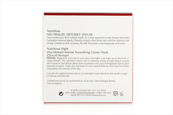 Este Lauder  Night Vita-Mineral Intense Nourishing Crme/Mask