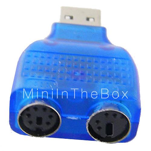 1-к-2 USB адаптер для PS2.